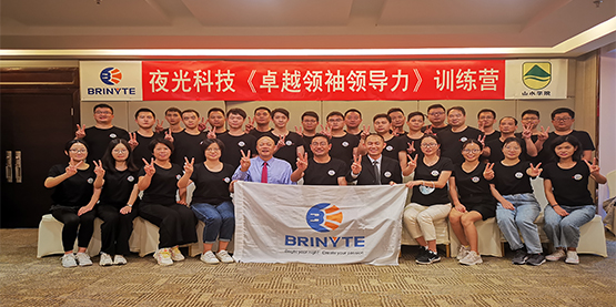 Brinyte Team Building---Leadership Training